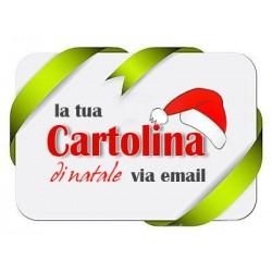 Email Christmas card
